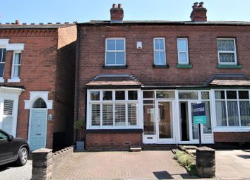 3 bed end terrace house for sale in Holland Road, Sutton Coldfield B72