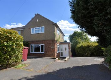Thumbnail 2 bed semi-detached house for sale in Brockley Close, Tilehurst, Reading