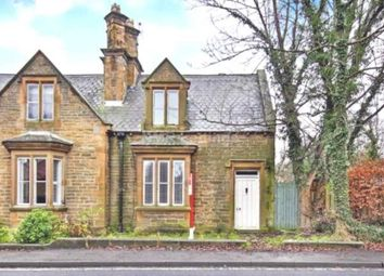 Thumbnail 3 bed cottage to rent in Durham Road, Brancepeth Village, Durham