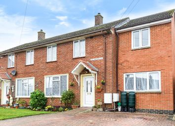 Thumbnail 4 bed semi-detached house for sale in West Hawthorn Road, Ambrosden