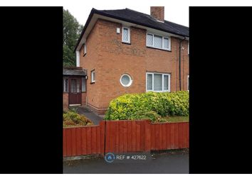 Thumbnail 2 bed end terrace house to rent in Hollywell Road, Birmingham