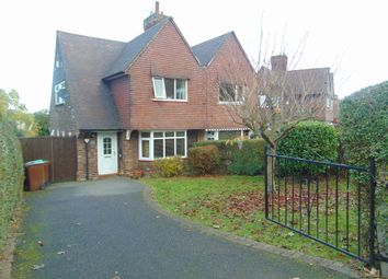 Thumbnail 3 bed semi-detached house for sale in Gamston Crescent, Sherwood, Nottingham