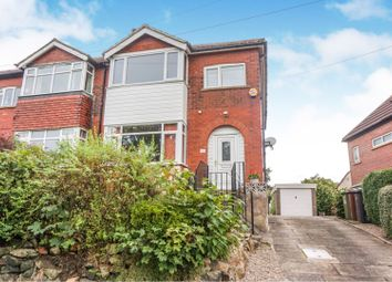 Thumbnail 3 bed semi-detached house for sale in Carr Bridge Drive, Leeds