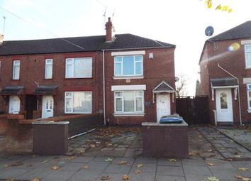 Thumbnail 2 bed end terrace house for sale in Hen Lane, Holbrooks, Coventry, West Midlands