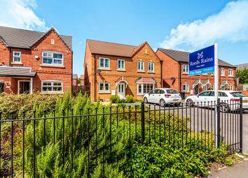 Thumbnail 2 bed semi-detached house for sale in Wharf Road, Kilnhurst, Mexborough
