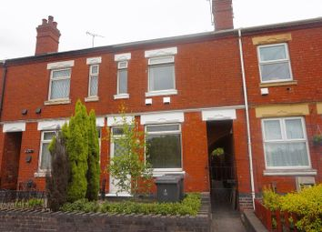 Thumbnail 3 bedroom terraced house for sale in Longford Road, Exhall, Coventry