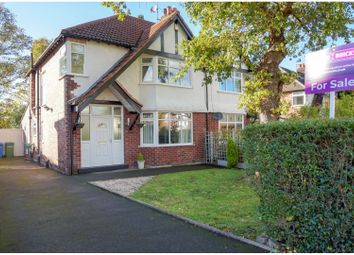 Thumbnail 3 bed semi-detached house for sale in Tenement Lane, Bramhall