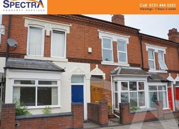 Thumbnail 2 bed terraced house to rent in Hobson Road, Selly Park, Birmingham