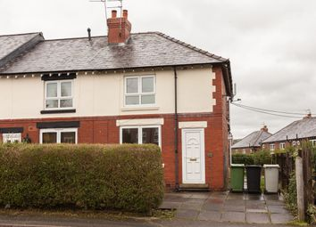 Thumbnail 2 bed end terrace house for sale in Belgrave Road, Macclesfield