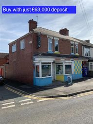 Thumbnail Parking/garage for sale in DN5, Toll Bar, South Yorkshire