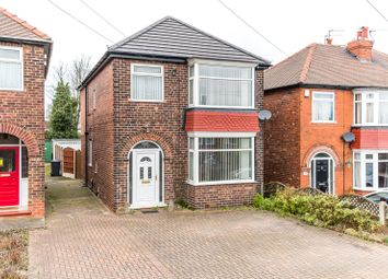 Thumbnail 4 bed detached house for sale in Cusworth Lane, Doncaster