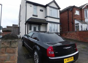Thumbnail 3 bedroom detached house for sale in Nuthall Road, Nottingham, Nottinghamshire