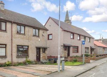Thumbnail 2 bed end terrace house for sale in 22 Orchardgate, Cupar