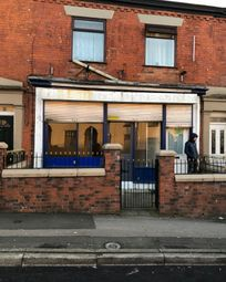 Thumbnail Retail premises to let in Oxford St, Oldham