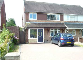 Thumbnail 3 bed semi-detached house for sale in Fitzmaurice Road, Wednesfield, Wednesfield