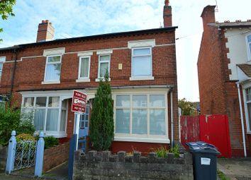 2 bed end terrace house for sale in Beechwood Road, Kings Heath, Birmingham B14