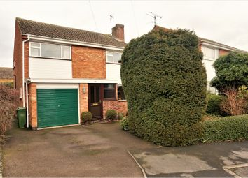 Thumbnail 4 bedroom detached house for sale in Tilton Drive, Leicester