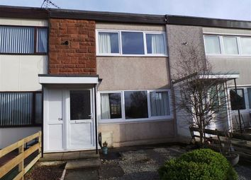 2 bed terraced house for sale in Hardthorn Road, Dumfries DG2