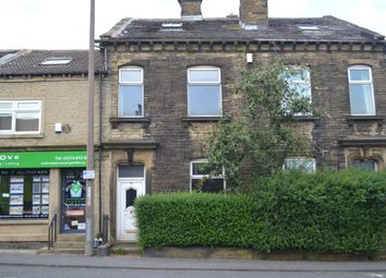 Thumbnail 4 bedroom end terrace house for sale in High Street, Queensbury, Bradford
