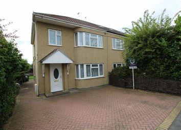 Thumbnail 3 bedroom semi-detached house for sale in Smithcourt, Little Stoke, Bristol