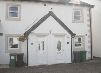 Thumbnail 2 bed end terrace house for sale in Elliott Park, Keswick