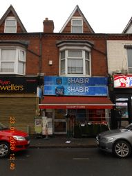 Thumbnail Retail premises for sale in Ladypool Road, Birmingham