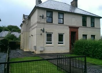 Thumbnail 1 bed flat to rent in Shadepark Gardens, Dalkeith