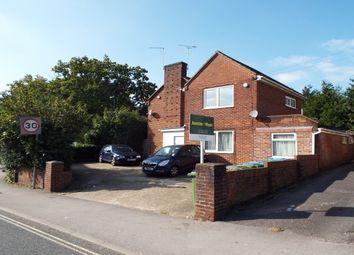 Thumbnail Studio to rent in Wimpson Lane, Southampton