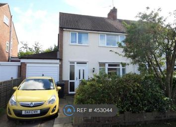 Thumbnail 3 bed semi-detached house to rent in Mayfield Avenue, Penkridge, Stafford
