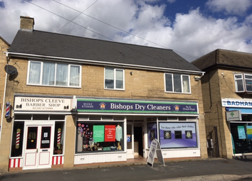 Thumbnail Retail premises to let in Unit 1, 21 Church Road, Bishops Cleeve, Cheltenham