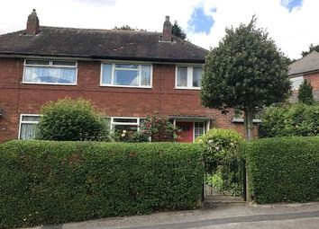 Thumbnail 2 bedroom semi-detached house for sale in Queenswood Mount, Leeds, West Yorkshire