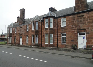 Thumbnail 1 bed flat to rent in 23 Closeburn Terrace 67 Feus Road, Perth