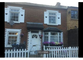 Thumbnail 3 bed end terrace house to rent in Haycroft Road, Surbiton
