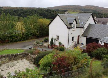 Thumbnail 4 bed detached house for sale in Clais-An-Deor Place, Logierait, Pitlochry
