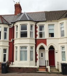 Thumbnail 5 bed terraced house to rent in Dogfield Street, Cardiff