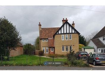 Thumbnail 4 bed detached house to rent in Courthouse Road, Maidenhead