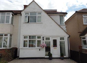 Thumbnail 4 bed end terrace house for sale in Denecroft Crescent, Uxbridge
