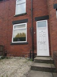 Thumbnail 2 bed terraced house to rent in Millingford Grove, Ashton In Makerfield, Wigan