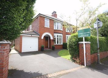 Thumbnail 3 bed semi-detached house for sale in Broad Square, Leyland