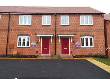 Thumbnail 3 bedroom semi-detached house to rent in Pilkington Lane, Ashby-De-La-Zouch