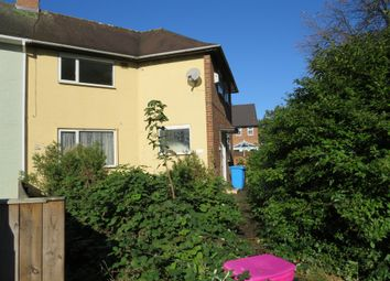 Thumbnail 3 bedroom end terrace house for sale in Arreton Close, Hull