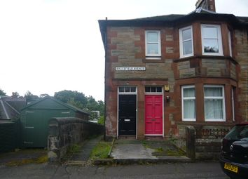 Thumbnail 2 bed flat to rent in Brucefield Avenue, Dunfermline