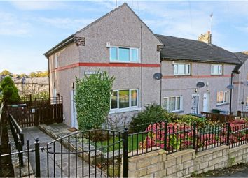 Thumbnail 2 bedroom end terrace house for sale in Newhouse Road, Huddersfield