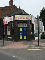 Thumbnail Retail premises to let in Manchester Road, Altrincham