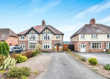 Thumbnail 3 bedroom semi-detached house for sale in The Green Road, Ashbourne