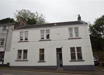 Thumbnail 2 bedroom flat for sale in West High Street, Kirkintilloch, Glasgow