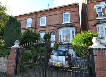 Thumbnail 4 bed semi-detached house for sale in Sandford Road, Moseley, Birmingham