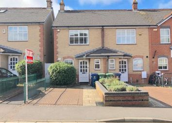Thumbnail 2 bedroom end terrace house for sale in Cave Street, Oxford, Oxfordshire