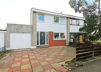 Thumbnail 3 bedroom semi-detached house for sale in 225 Mountcastle Crescent, Mountcastle, Edinburgh