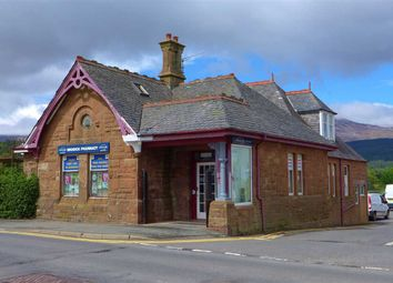 Thumbnail Commercial property for sale in Brodick, Isle Of Arran